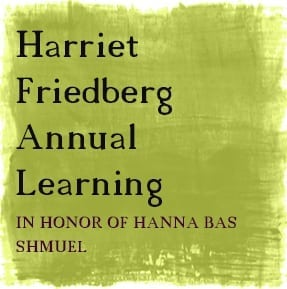 Harriet-Friedberg-Annual-Learning
