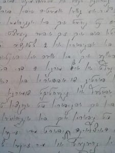 My Grandfather's Diary
