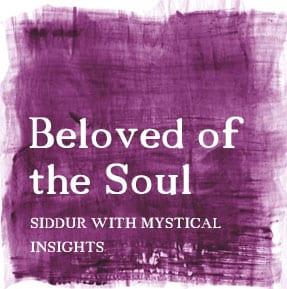 beloved of the soul